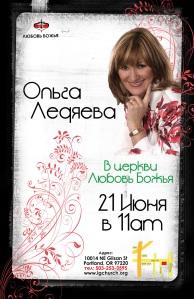 Olga Ledyaev Poster by Vadim Makoyed